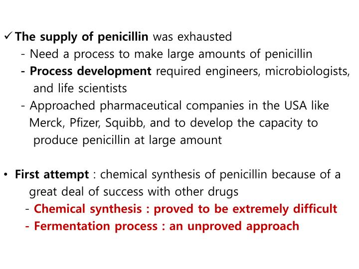 The supply of penicillin