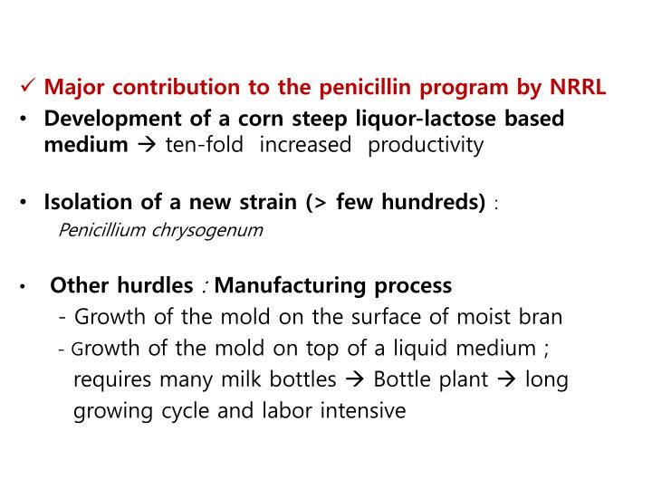 Major contribution to the penicillin program by NRRL