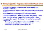 b actively support the progressive movement of people of iran