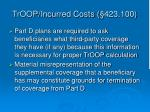 troop incurred costs 423 1003