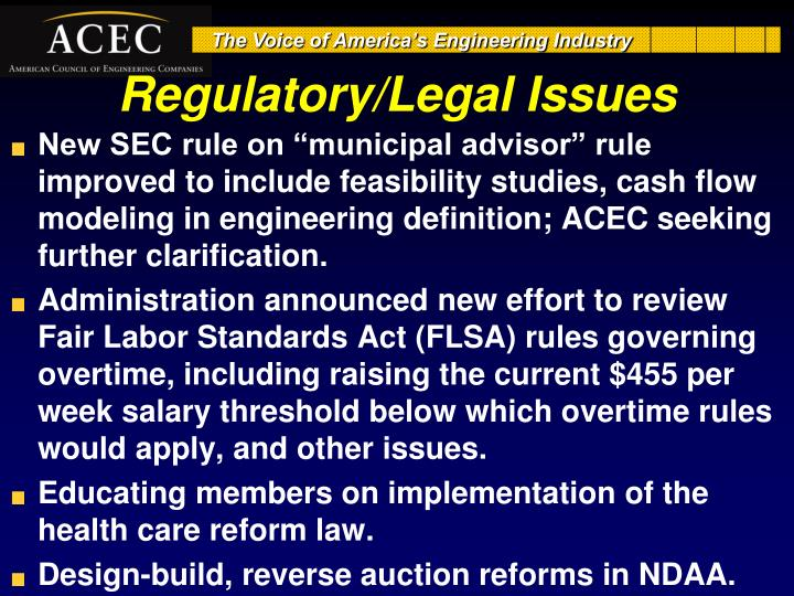 Regulatory/Legal Issues