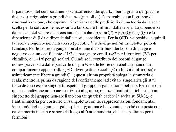 Il paradosso del comportamento schizofrenico dei quark, liberi a grandi q2 (piccole distanze), prigionieri a grandi distanze (piccoli q