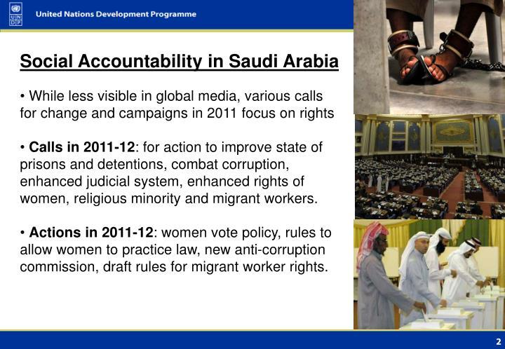 Social Accountability in Saudi Arabia