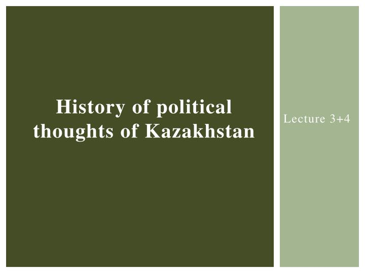 History of political thoughts of Kazakhstan