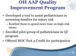 oh aap quality improvement program