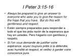 i peter 3 15 16