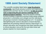 1999 joint society statement