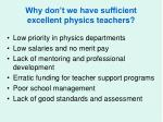 why don t we have sufficient excellent physics teachers