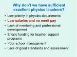 why don t we have sufficient excellent physics teachers2