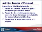activity transfer of command