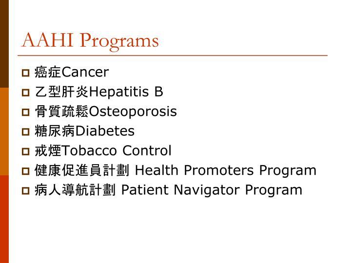 AAHI Programs