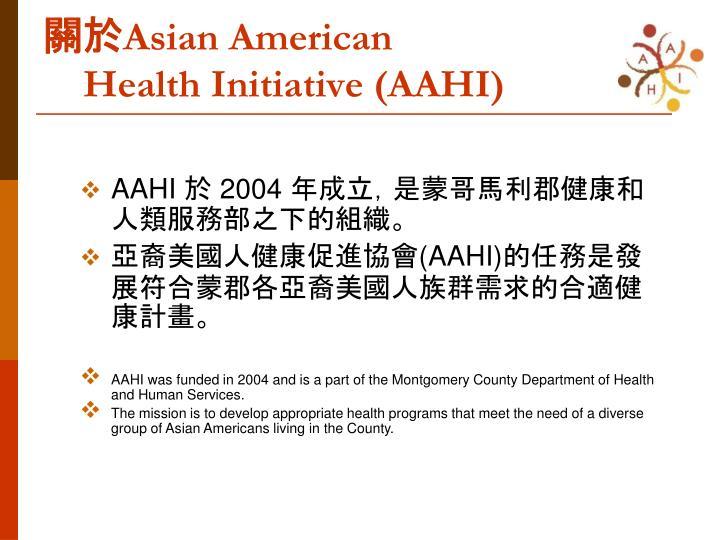 關於Asian American