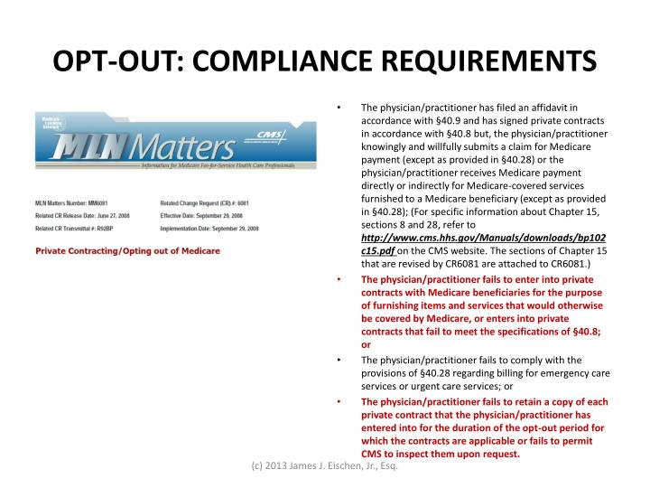 OPT-OUT: COMPLIANCE REQUIREMENTS