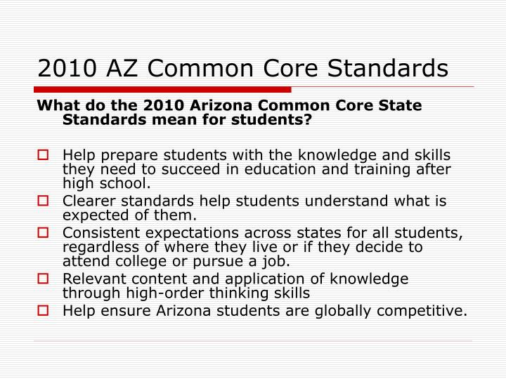 2010 AZ Common Core Standards