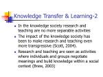 knowledge transfer learning 2
