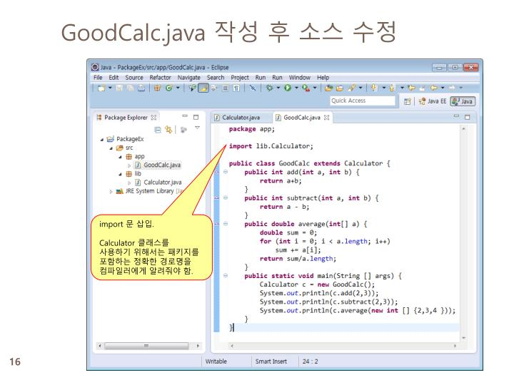 GoodCalc.java