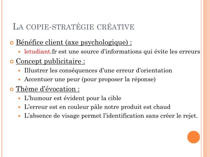La copie-stratégie créative