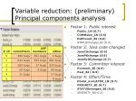 variable reduction preliminary principal components analysis
