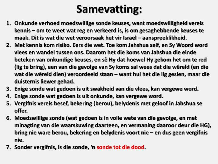 Samevatting: