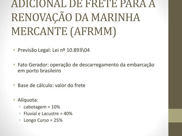 ADICIONAL DE FRETE PARA A RENOVAÇÃO DA MARINHA MERCANTE (AFRMM)