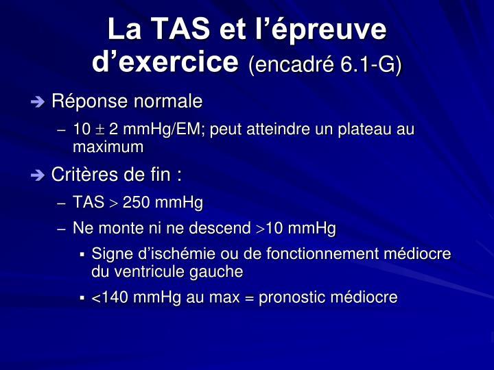 La TAS et l'épreuve d'exercice