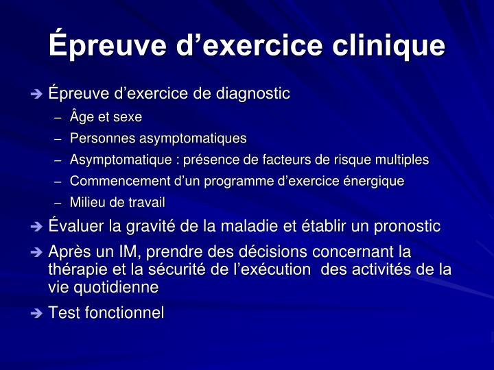 Épreuve d'exercice clinique