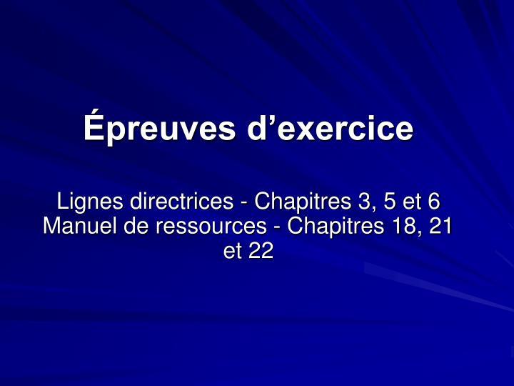 Épreuves d'exercice
