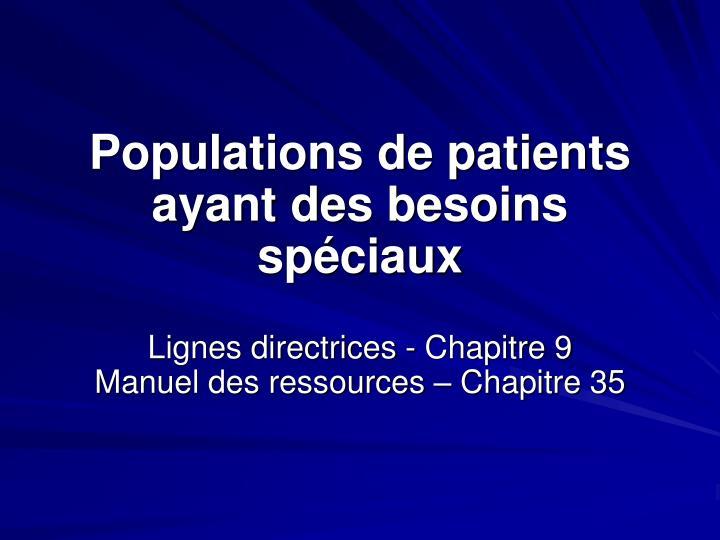 Populations de patients ayant des besoins spéciaux