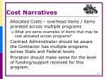 cost narratives2