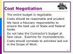 cost negotiation
