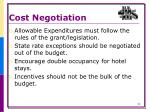 cost negotiation1
