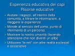 esperienza educativa dei capi risorse educative1