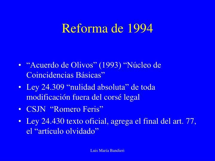 Reforma de 1994