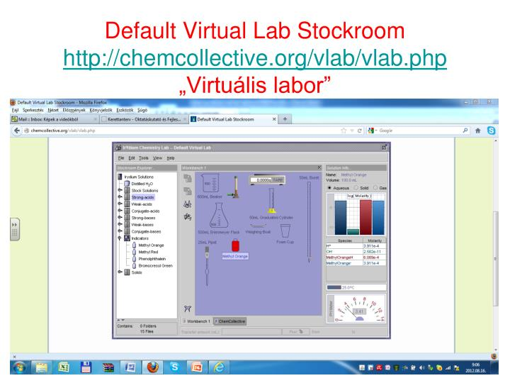 Default Virtual Lab Stockroom
