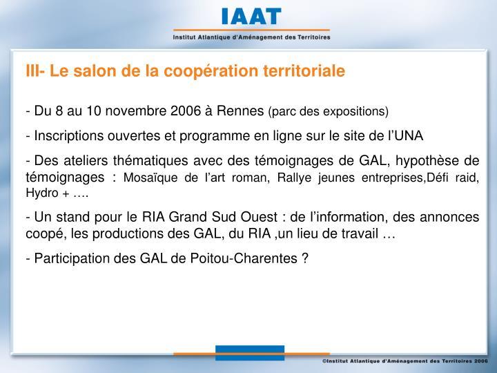 III- Le salon de la coopération territoriale