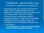 3 epistemic communities swift innovation exploitation scanning