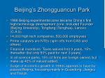 beijing s zhongguancun park