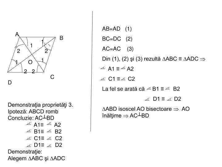 AB=AD   (1)