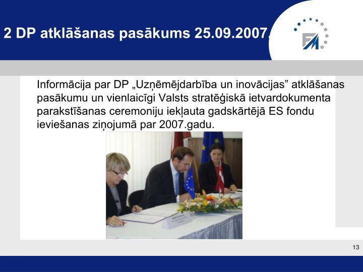 2 DP atklāšanas pasākums 25.09.2007.