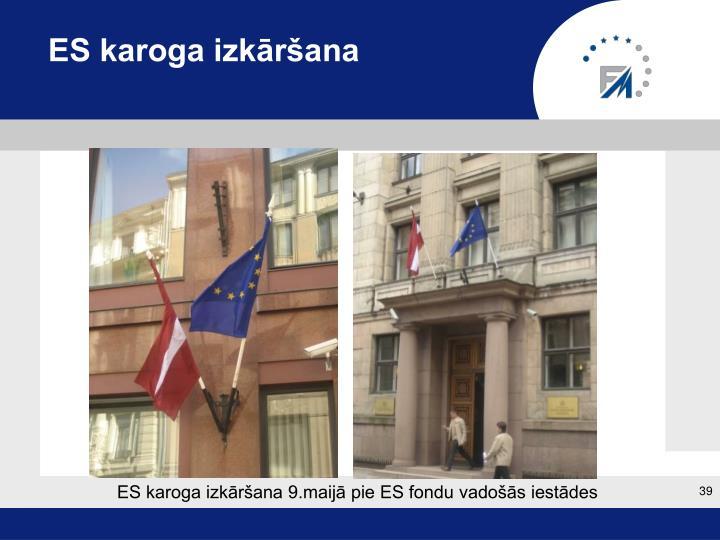 ES karoga izkāršana