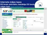 interneta m jas lapas es fondu aktivit u mekl t js es fondu m jas lap www esfondi lv