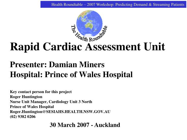Rapid Cardiac Assessment Unit