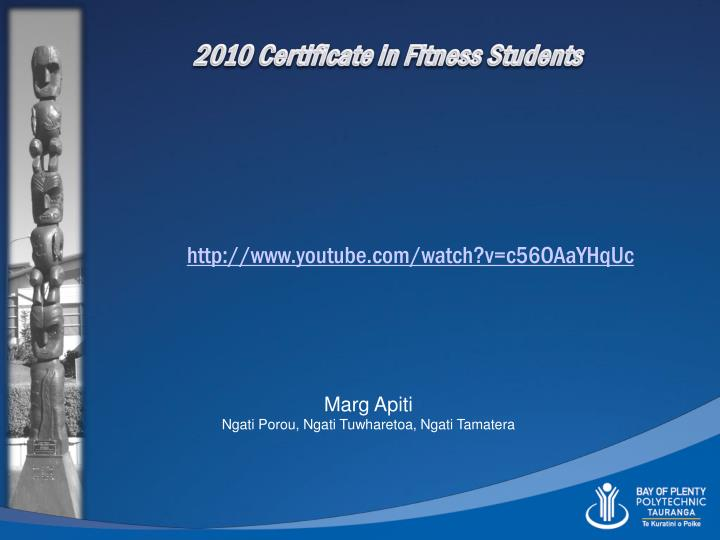 2010 Certificate in Fitness Students