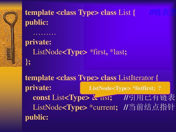 template <class Type> class