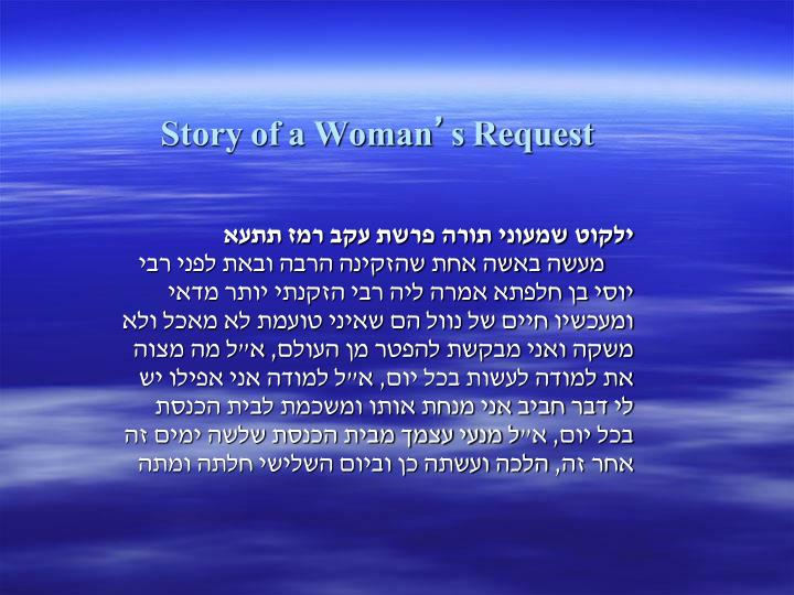 Story of a Woman