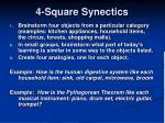 4 square synectics