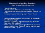 helping struggling readers based on ideas from kelly gallagher