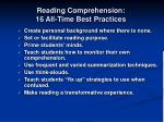 reading comprehension 16 all time best practices