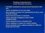 reading comprehension 16 all time best practices1