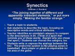synectics william j gordon